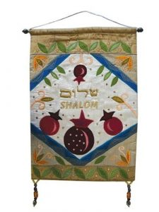 Yair Emanuel Wall Hanging: Pomegranates with the Word, Shalom