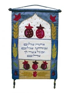 Yair Emanuel Wall Hanging: Blessings of Peace in Hebrew