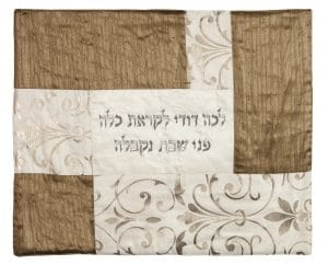 Yair Emanuel Plata Cover: Embroidered Fabric Collage
