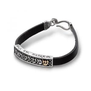 Gold and Silver  'Shema Yisrael' Jewish Bracelet