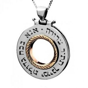 Gold and Silver Necklace - Ana Bekoach