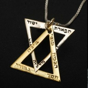 Silver and Gold  Star of David - The Ten