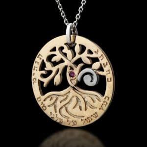 9K Gold Tree of Life Necklace -