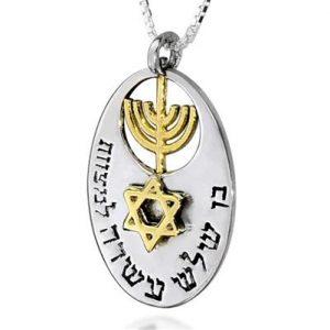 Silver and Gold Bar-Mitzva Pendant