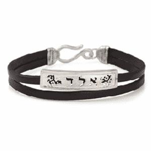 925 Silver and Leather 72 Names Kabbalah Bracelet