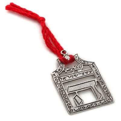 'Shdai' Talisman for Protection & Health