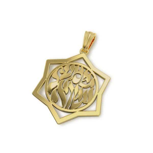 14k Gold Star of David Shema Israel Pendant