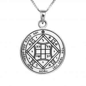 Silver Seal of Solomon Amulet - Love