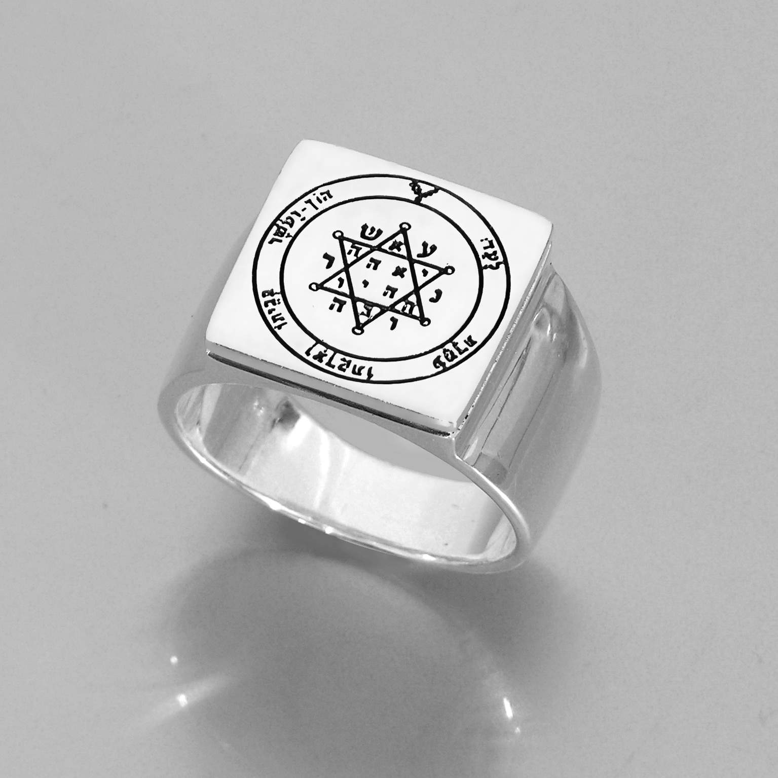 Seal of Solomon Ring  -Tranquility