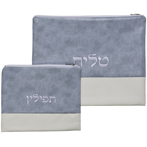 Luxurious Faux Leather Tallit & Tefillin Bag Set with Embroidered Design